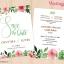 การ์ดแต่งงาน การ์ดเชิญงานแต่งงาน ลายดอกไม้สีน้ำ thumbnail 2