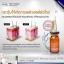 NC24 Concentrated Placenta Liquid 100% เซรั่มรกแกะบริสุทธิ์เข้มข้น บำรุงผิวหน้าขาว อ่อนเยาว์ จากออสเตรเลีย ( 1 กล่อง มี 6 ขวด) thumbnail 18