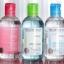 Bioderma Sebium H2O Size 250 ml. ผลิตภัณฑ์ทำความสะอาดเครื่องสำอาง (ขวดสีเขียว) thumbnail 6