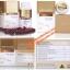 รกแกะหญิงแย้ 38,000 mg. 1ปุก 100 เม็ด+ Ausway Grapeseed 50,000 mg. ปุก 100 เม็ด thumbnail 4