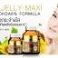 (ขายดีมาก) Royal Bee Maxi Royal Jelly: ผิวสวยสดใส สุขภาพดี ขนาด 60 เม็ด อย.50-1-02237-1-0025 thumbnail 16