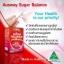 Ausway Sugar Balance อาหารเสริมควบคุมระดับน้ำตาลในเลือด ป้องกันโรคเบาหวาน จากออสเตรเลีย ขนาด 90 เม็ด thumbnail 2