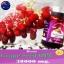 (ขายดี) biosis Red Grape Seed 38,000 mg เมล็ดองุ่นแดงเข้มข้น 38,000 mg. ผิวขาวออร่าเข้มข้นสุด thumbnail 12