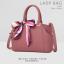 กระเป๋าสะพายข้าง กระเป๋าถือ รุ่น LADY BAG thumbnail 9