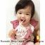 พร้อมส่ง ** STB 360do Toothbrush [BABY] แปรงสีฟัน 360 องศาจากญี่ปุ่น สำหรับทารกแรกเกิดถึง 3 ขวบ (0-3 ปี) thumbnail 2