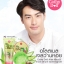 Karmarts Cathy Doll Aloe Vera & Snail Serum Soothing Gel ขนาด 300.g thumbnail 1