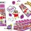 พร้อมส่ง ** Crayon Shinchan Nerichu [Grape] หมากฝรั่งชินจังรสองุ่น มาในหลอดคล้ายยาสีฟันสุดกวน บรรจุ 30 กรัม thumbnail 2