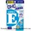 พร้อมส่ง ** DHC Vitamin E วิตามินอี (20 วัน) เพิ่มความชุ่มชื้นให้ผิว ช่วยให้ผิวสวยขาวใส เปล่งปลั่ง ช่วยลดรอยแผลเป็นจากสิว thumbnail 1