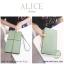 กระเป๋าสตางค์ผู้หญิง ทรงถุง กระเป๋าคลัทช์ สีชมพู รุ่น ALICE thumbnail 14