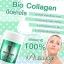 (แบ่งขาย 30เม็ด) Ausway Bio Collagen ออสเวย์ไบโอคอลลาเจน คอลลาเจนแบบซอฟเจล ดูดซึมได้ดี thumbnail 6