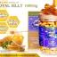 (ขนาด 30 เม็ด ) นมผึ้ง wealthy health 6% 1,000 mg. (รุ่นพี่โดมทาน) ผิวสวย หน้าใสและสุขภาพดี thumbnail 9