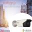 HIKVISION DS-2CE16D7T-IT3 2MP Bullet Turbo HD thumbnail 4