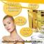 skin safe Super L-Glutathione Powder 10,000 mg. กลูต้าผงชงดื่ม เร่งขาว สูตรป้องกันแสงแดด จากเยอรมัน บรรจุ 250 กรัม thumbnail 4