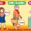 Poka Poka KAIRO Hot Pack [MADE IN JAPAN] นำเข้าจากญี่ปุ่น แผ่นร้อนกันหนาว แผ่นกันหนาว ถุงร้อนพกพา ชนิดไม่แปะ (เอาไว้กำใส่มือช่วยให้มืออุ่น) ใช้ได้นาน 16 ชั่วโมง บรรจุ 10 ชิ้น thumbnail 2