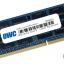 Ram 8.0GB 1600MHz DDR3L SO-DIMM PC12800 204 Pin OWC thumbnail 1