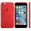 iPhone 6Plus,6SPlus Silicone Case -(PRODUCT)RED , เคสซิลิโคน iPhone 6Plus,6SPlus - (PRODUCT)RED thumbnail 2
