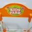 พร้อมส่ง [[สินค้ามือสอง]] ** Kids Park 4 in 1 ชิงช้า+ปีนป่าย+สไลเดอร์+โหนบาร์ ชุดใหญ่ พับเก็บได้ง่ายๆ (ค่าส่งพัสดุ 305 / ขนส่งเอกชน 500 ) thumbnail 10