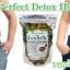 ชาสมุนไพรลดพุง ลดไขมัน Perfect Detox Herb สูตรเร่งด่วน 5 ห่อ thumbnail 3