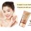 Welcos No Makeup Face BB Whitening SPF30 PA++ 50ml. thumbnail 1