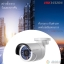 HIKVISION DS-2CD2022WD-I (WDR) thumbnail 2