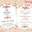 D90016 การ์ดแต่งงาน การ์ดเชิญ ลายดอกไม้ thumbnail 2