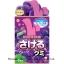 พร้อมส่ง ** Sakeru Gummy [Grape] กัมมี่แผ่นรสองุ่นม่วง ฉีกแบ่งเป็นเส้นๆ ได้ อร่อย สนุก 1 ห่อบรรจุ 7 แผ่น thumbnail 1