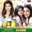 Auswelllife Royal Jelly 2180 mg. ออสเวลไลฟ์ โรยัล เจลลี่ นมผึ้งจากออสเตรเลีย บรรจุ 365 เม็ด thumbnail 1