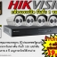 Promotion HIKVISION Set 4CH (IP CAMERA) thumbnail 1