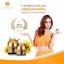 (ขายดีมาก) Royal Bee Maxi Royal Jelly: ผิวสวยสดใส สุขภาพดี ขนาด 60 เม็ด อย.50-1-02237-1-0025 thumbnail 19