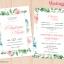 การ์ดแต่งงาน การ์ดเชิญงานแต่งงาน ลายสวนดอกไม้หวานแหวว thumbnail 1