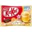 พร้อมส่ง ** Kit Kat Ginger mini 26 บาร์ แบบถุง คิทแคทรสน้ำขิง หอม อร่อย แปลกใหม่ thumbnail 1