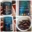 Ausway Bio Collagen ออสเวย์ไบโอคอลลาเจน คอลลาเจนแบบซอฟเจล ดูดซึมได้ดี จากออสเตรเลีย ขนาด 100 เม็ด thumbnail 24