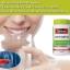 Swisse Ultiboost Liver Detox วิตามินล้างพิษในตับ ผิวกระจ่างใส สิวลดลง 120 เม็ด thumbnail 1