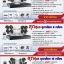 Promotion Set ราคาสุดคุ้ม (6 Set) thumbnail 3