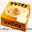 พร้อมส่ง ** Tirol Choco - Kinako Mochi ช็อคโกแลตรสคินาโกะโมจิ (ผงถั่วเหลืองที่เอาไว้ทานกับโมจิ) สอดไส้โมจินุ่มๆ รสชาติหอมหวาน อร่อยเหมือนทานคินาโกะโมจิจริงๆ เลยล่ะค่ะ 1 ชิ้น thumbnail 1