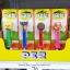 พร้อมส่ง ** Pez - Nickelodeon ลูกอมรสสตรอเบอร์รี่และส้ม มาพร้อมกับแท่งใส่ลูกอม 1 ชิ้น thumbnail 1