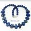 สร้อยลาพิสลาซูลี (Lapis Lazuli) thumbnail 1