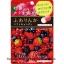 พร้อมส่ง ** Kracie - Fuwarinka Soft Candy (Mix Berry) ลูกอมตัวหอม กลิ่นกุหลาบและมิกซ์เบอร์รี่ 32g อมแล้วตัวและปากจะมีอโรม่ากลิ่นกุหลาบ ปากหอม ดับกลิ่นตัว ดับกลิ่นปาก บำรุงผิว ผิวขาว ชุ่มชื้น thumbnail 1