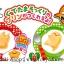 พร้อมส่ง ** Gudetama Pudding 2 ชุดทำพุดดิ้งรูปไข่ขี้เกียจกุเดะทามะ เวอร์ชั่น 2 (ทานได้) ราคาต่อ 1 ห่อนะคะ มี 2 แบบเลือกแบบได้ที่ด้านใน thumbnail 2