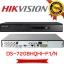 HIKVISION DS-7208HQHI-F1/N thumbnail 3