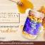 (ขนาด 30 เม็ด ) นมผึ้ง wealthy health 6% 1,000 mg. (รุ่นพี่โดมทาน) ผิวสวย หน้าใสและสุขภาพดี thumbnail 7