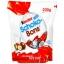 พร้อมส่ง [สินค้านำเข้าจากฝรั่งเศส] ** Kinder Schoko-Bons ช็อคโกแลตลูกกลม สอดไส้ครีมนมและครั้นชี่ บรรจุ 200 กรัม thumbnail 1