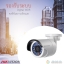 HIKVISION DS-2CD2022WD-I (WDR) thumbnail 4
