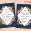 การ์ดแต่งงาน การ์ดเชิญงานแต่งงาน ลายดอกไม้สไตล์สีน้ำ thumbnail 1