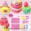 พร้อมส่ง ** Kutsuwa Fuwa Fuwa Mousse Clay Making Kit [Petit Cake Shop] เซ็ตตกแต่งดินญี่ปุ่นรูปเค้กต่างๆ เปเปอร์เคลของญี่ปุ่นจะนุ่มนิ่มน่าสัมผัส เล่นแล้วเพลินมากๆ ค่ะ thumbnail 2