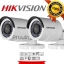 HIKVISION (( Camera Pack 2 )) DS-2CE16D0T-IR x 2 (HD 1080P) thumbnail 1