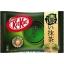พร้อมส่ง ** Kit Kat KOI Matcha แบบถุง คิทแคทชาเขียวเข้มข้น เพิ่มความเข้มข้นของชาเขียวเป็น 2 เท่า 1 ถุงใหญ่มี 22 บาร์ (11 แพ็ค) thumbnail 1