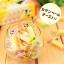 พร้อมส่ง ** Camembert Cheese Oyatsu ทาโร่ชีสกามองแบร์แบบมินิ แพ็คเกจสูญญากาศ กล่องใหญ่ 48 ชิ้น thumbnail 2