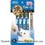 พร้อมส่ง ** NEW! Inaba - CIAO -Yaki Katsuo- Chu~ru [Hotate] ขนมแมวเลียชนิดครีมสูตรเข้มข้น รสหอยเชลล์ ใช้ปลาโอญี่ปุ่นย่างเป็นส่วนประกอบหลัก ทานง่ายน้องแมวชอบมากๆ ฮิตสุดๆ ทั้งที่ไทยและญี่ปุ่น Made in Japan thumbnail 1