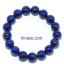 ลาพิสลาซูลี (Lapis Lazuli) thumbnail 1